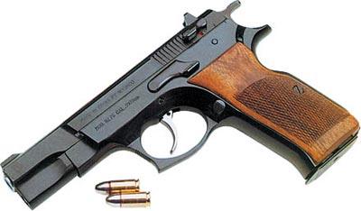 9-мм пистолет NORINCO NZ 75