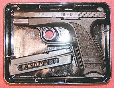 Пистолет ГШ-18 с запасным магазином в упаковочной коробке