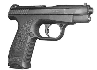 9-мм пиштолет ГШ-18