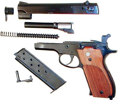 Неполная разборка пистолета Smith & Wesson M 39