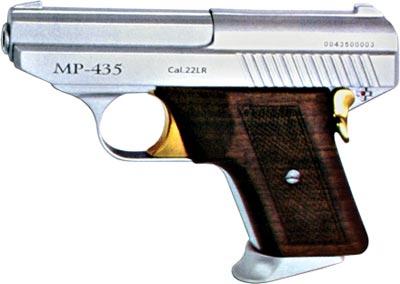 .22 (5,6-мм) пистолет МР-435
