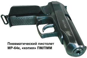 MP-654k