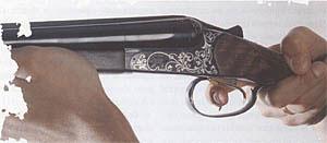 Почему ружье дерется