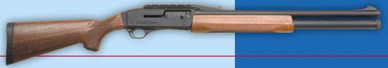 Winchester Super-X ружьё с длинным трубчатым магазином, зарядное устройство приводится в действие давлением газа.