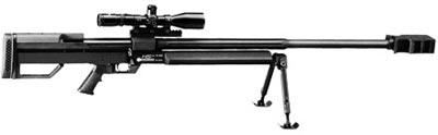 Снайперская винтовка Steyr HS. 50 Калибр .50 BMG