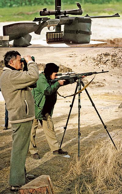 Кучность стрельбы винтовки