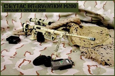 Баллистический калькулятор (лежит перед винтовкой Chey Tac M200) – незаменимый компонент снайперского комплекса