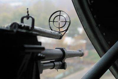 Стрельба с подвижных средств