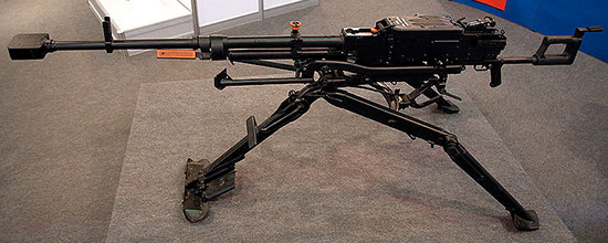 Пулемет «Корд»