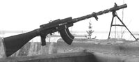 Пулемёт Lahti/Saloranta 26