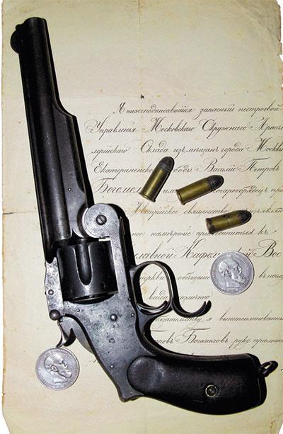 «Смит и Вессон» — название уставного револьвера. Использовалось в России в XIX веке.