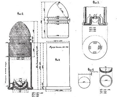 «РУССКИЙ ПАТРОН». Патрон к «Смит и Вессону» состоял из цельной латунной гильзы с капсюлем, заряда бурого ружейного пороха весом 1,42 г, свинцовой пули длиной в 1,5 калибра и весом 14,9 г. Вес патрона в сборе 21,33 г. Начальная скорость пули составляла около 198 м/с. Калибр револьвера официально именуется 4,2-линейным (10,67 мм). Сегодня в мире очень часто этот калибр называют «.44 русский». Это наименование принято в США, несмотря на то что реально по значениям «.44 русский» отличается от «.44 американского», которые часто путают между собой. Изначально «американский» патрон носил наименование .44/100. После подписания первого контракта с Россией обозначение патронов разделили на «.44/100 russian» и «.44/100 regular», который после 1872 г. стал называться «.44 american».