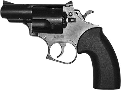 12,3х40R крупнокалиберный револьвер «Удар», разработанный в ЦНИИТОЧМАШе