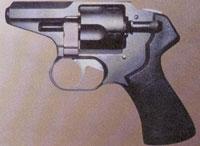 Оружие и снаряжение спецназа. Pевольверы