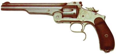 10,67-мм револьвер «Смит-Вессон II образца» (1872 г.)