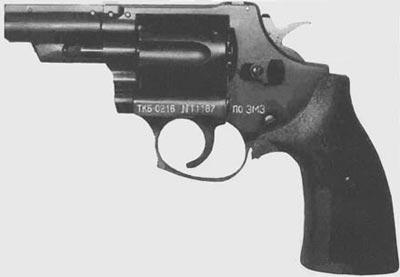 Револьвер «Кобальт»