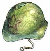 красноармейский шлем стальной обр. 1935 г.