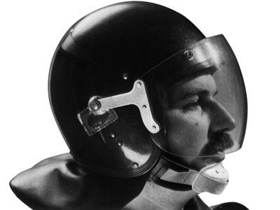 Противоударный защитный шлем «Маска-2»