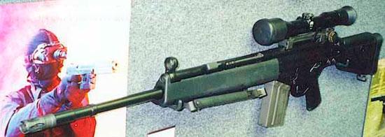 Винтовка MSG90A1