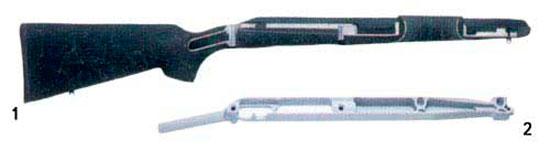 Remington 700 Police Sharp Shooter (PSS)