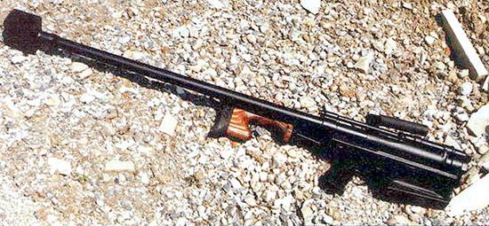 Винтовка В-94 в сложенном виде