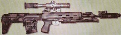 7,62-мм снайперская винтовка СВУ-АС (ОЦ-03АС)