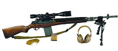 Снайперская винтовка М21