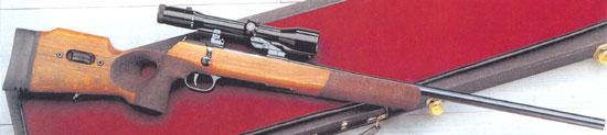 JR Sniper -снайперская винтовка, созданная на базе охотничьего карабина специально для полицейских снайперских команд. Именно её предполагалось заменить на самозарядную винтовку WA 2000