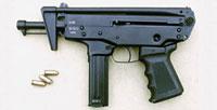 ПКСК - 9-мм портативный короткоствольный служебный карабин