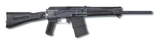 «Сайга-20К» со складывающимся прикладом и укороченным стволом.