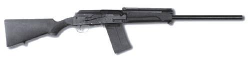Самозарядное охотничье ружьё (карабин) «Сайга-12». В ружье могут использоваться патроны калибра 12х70 и 12х76 Magnum.