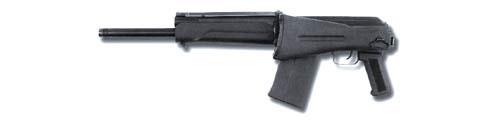 «Сайга-12К» со складывающимся прикладом и укороченным стволом.