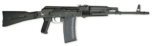 Самозарядное охотничье ружьё (карабин) «Сайга-410К-01». Максимально возможное использование деталей от АК74М сделало этот образец очень похожим на боевое оружие. Надо сказать, что работа по созданию новых модификаций ведётся в тесной связи с оружейной торговлей, в частности с генеральным дистрибьютером ОАО «Ижмаш» ЗАО ОЦ «Динамо-Ижмаш». Это позволяет с самого начала производства обеспечивать стабильный спрос на новинки. Уже существует и пользуется спросом «Сайга-410К-02» с деревянными цевьем и рукояткой, рамочным прикладом от АКС74 и доработанным пламегасителем от АК74М.