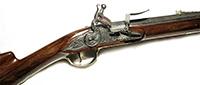 Ружье другого века