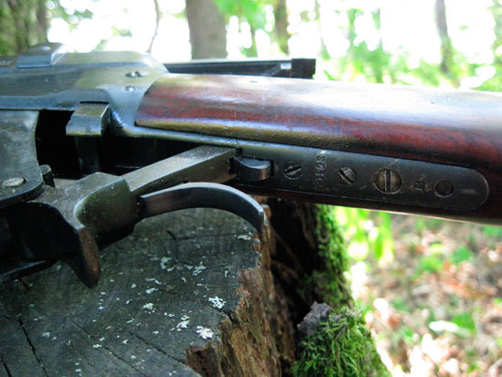 WINCHESTER М95