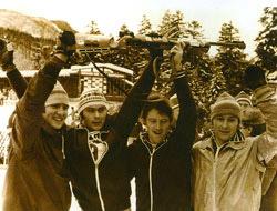 Чемпионат мира 1979 года в Рупольдинге. Золотая медаль в мужской эстафете 4 х 7,5 км у команды ГДР: (слева направо) Франк Ульрих, Эберхард Рёч, Клаус Зиберт и Манфред Бер с винтовкой «Аншутц»