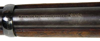 Традиционно в России оружие производили Тульский, Сестрорецкий и Ижевский заводы. На фото ствол винтовки системы Бердан № 2 производства Ижевского оружейного завода.