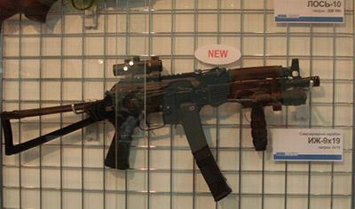 Пистолетная «девятка»: применение