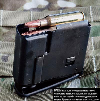 По заказу ФБР