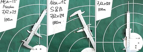 Мишени с отстрела NEA-15 7,62 на кучность на дистанции 100 метров.  Патроны Mesko показывают лучшую кучность, чем Sellier&Bellot