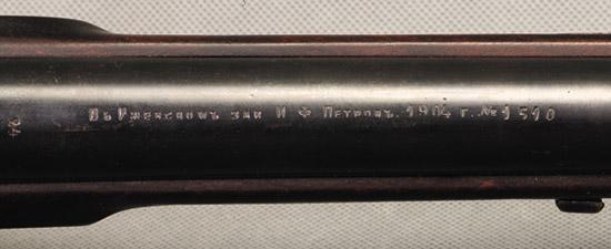 Ижевская оружейная фабрика И.Ф. Петрова нетолько изготавливала ружья из  старых винтовок, нои производила новые ружья «Крнка» состальной  ствольной коробкой.