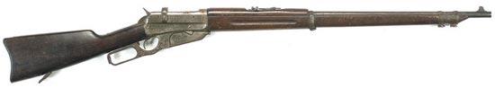 Военный Винчестер М1895 русского заказа