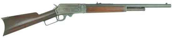 Винтовка Марлин М1895 калибра .45-70
