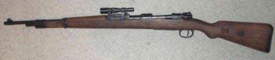 Маузер 98 с прицелом ZF41