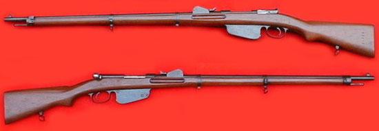 Steyr Mannlicher M1886