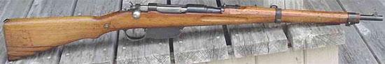 Steyr Mannlicher M1890/30