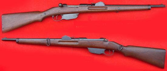 Steyr Mannlicher M1890 Cavalry Carbine