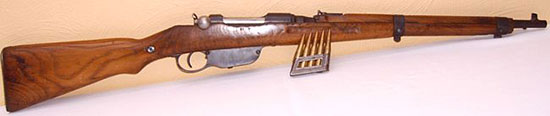 Карабин Steyr Mannlicher M1895/30 и обойма с патронами 8x56 R