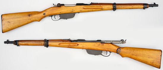 Карабин Steyr Mannlicher M1895