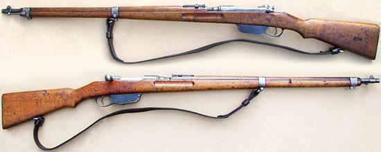 Винтовка Steyr Mannlicher M1895